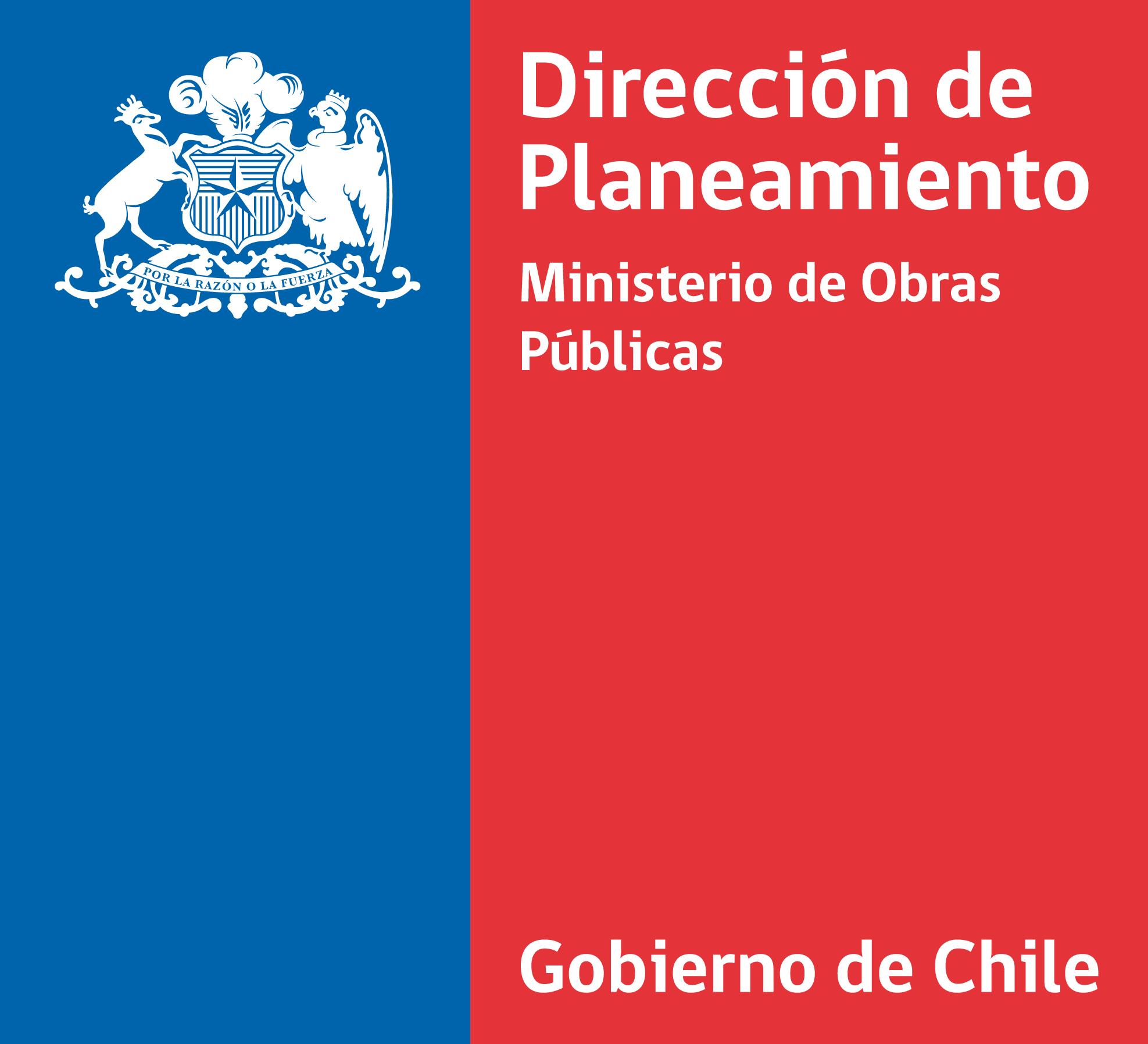 Logo de Dirección de Planeamiento